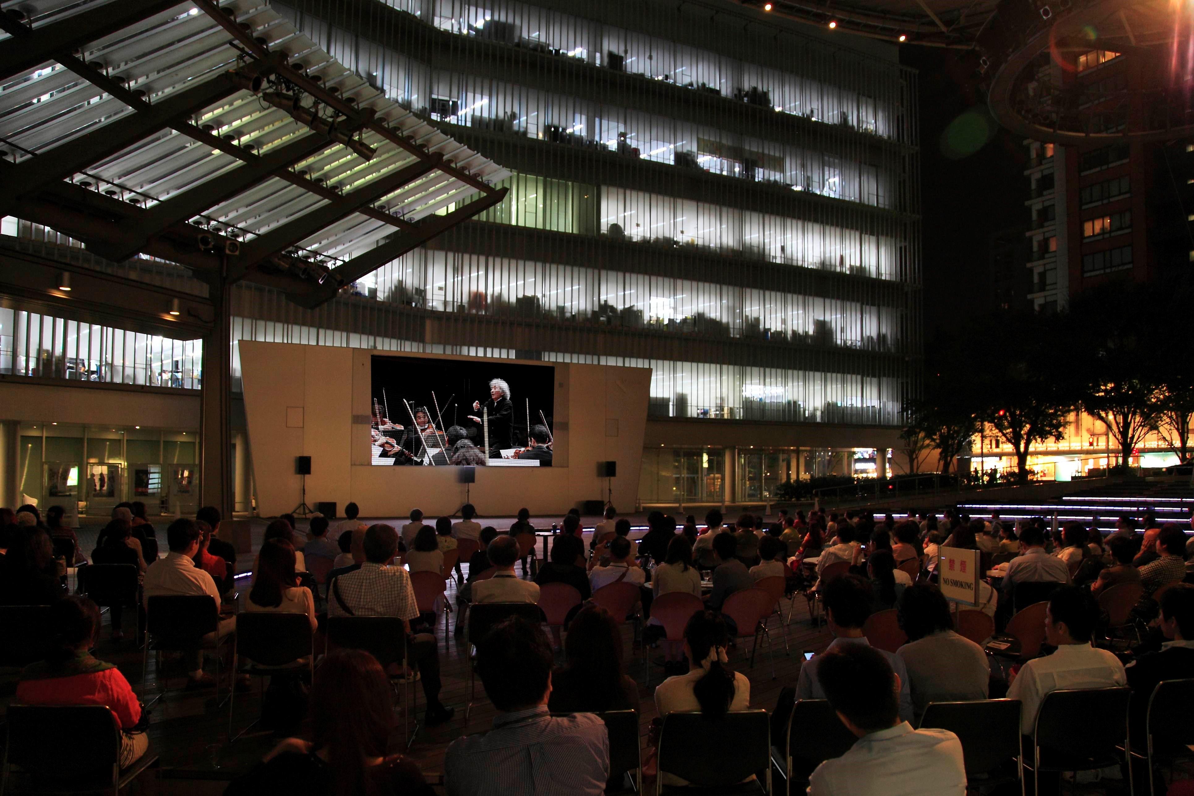 screen concert.jpg
