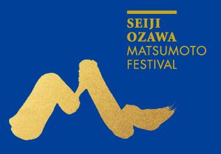 SEIJI OZAWA MATSUMOTO FESTIVAL